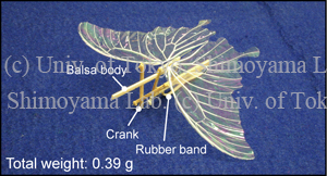 butterfly_ornithopter_univ_tokyo